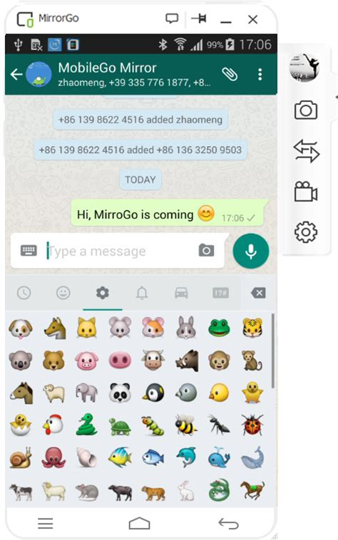 How to reply to the messages of social software and SMS